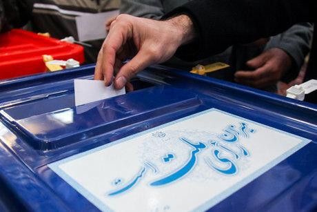 وزیر احمدی نژاد پیشتاز کسب رأی در رامسر /رأی بالای مطهری در گرمسار /عباس گودرزی در صدر شمارش آرای بروجرد /نتایج غیررسمی انتخابات مجلس