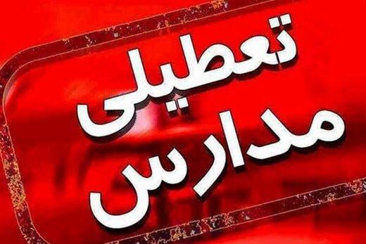 مدارس شهرستان کرمانشاه فردا تعطیل است