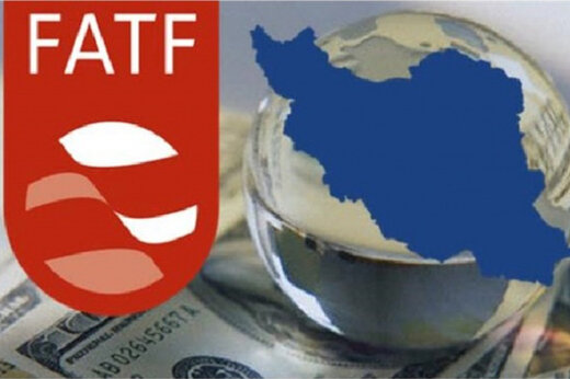 ببینید | حرفهای مهم ظریف درباره FATF