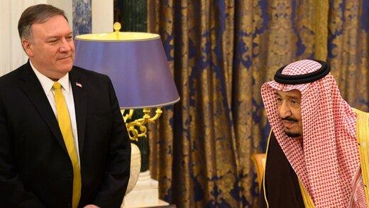 پمپئو: از عربستان حمایت میکنیم