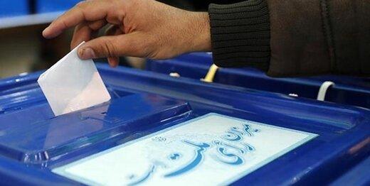 چه کسانی حق ثبت نام در انتخابات میان دورهای مجلس را ندارند؟