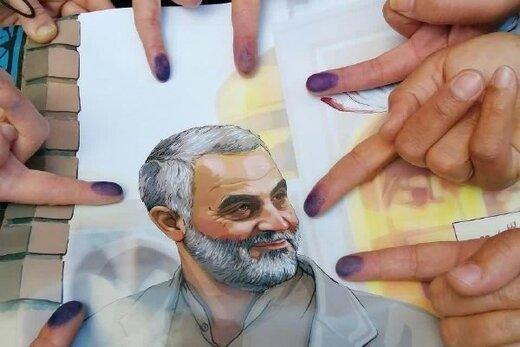 حضور حد اکثری در انتخابات به یاد سردار دلها