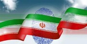 کدام کاندیداهای استان تهران در شمارش آرا پیشتاز هستند؟