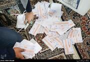 یک عضو حزب اعتدال و توسعه راهی پارلمان یازدهم شد/نتایج غیررسمی انتخابات در خراسان شمالی و آذربایجان شرقی/اصولگرایان در بوشهر پیشتاز شدند