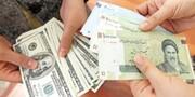 دلار در آستانه تغییر کانال/ یورو ۱۶.۵۵۰ تومان شد