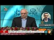 ببینید | آخرین خبر از شمار مبتلایان به کرونا در ایران