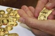 بازار قفل شد، خرید و فروش طلا و سکه به کف رسید
