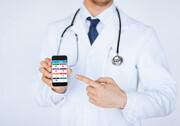 مزایای بی نظیر استفاده از بانک اطلاعات پزشکان کرج