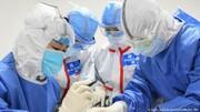با این راهکارها از گسترش ویروس کرونا پیشگیری کنیم