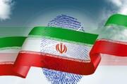 ببینید | جدیدترین نتایج شمارش آراء انتخابات مجلس در تهران؛ قالیباف همچنان در صدر!
