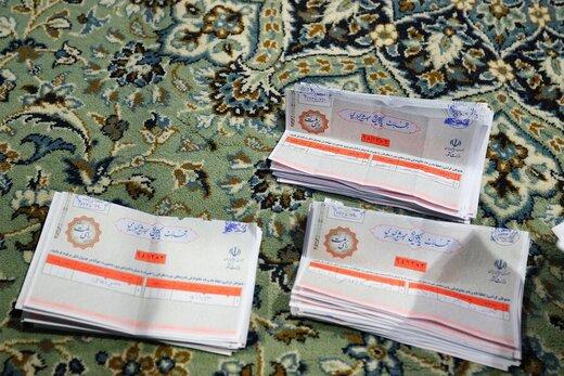 پیشتازی آیت الله مصباح در انتخابات مجلس خبرگان مشهد /آیت الله یزدی همچنان در صدر