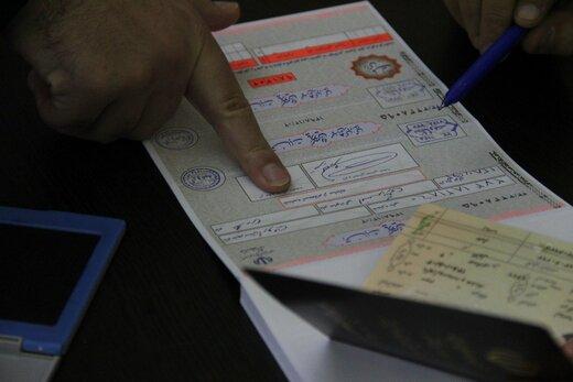 رونمایی از اولین کاندیدای قطعی انتخابات ریاست جمهوری ۱۴۰۰ /نظامی ها به صف شدند