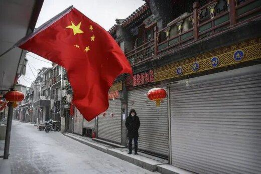 دست به کار شدن بانک مرکزی چین برای حمایت بیشتر از اقتصاد در برابر کرونا