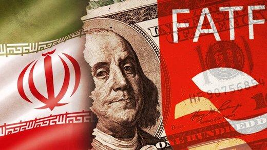 بیانیه مهم دولت در خصوص تصمیم FATF درباره ایران