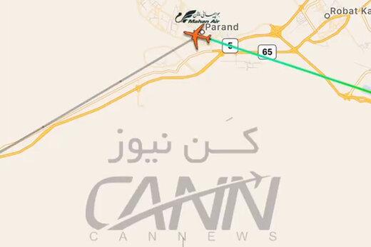 ببینید   عراق مرزهای زمینی و هوایی خود با ایران را بسته است؟