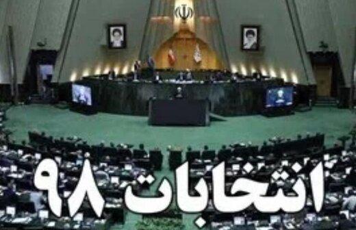 لغو نشست اعلام نتایج نهایی انتخابات استان آذربایجانغربی و ارومیه