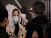 ۹۷ مورد جدید به آمار جان باختگان کرونا در چین اضافه شد
