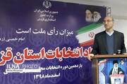 چهار اصولگرا نمایندگان استان قزوین در مجلس یازدهم
