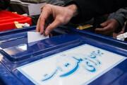 ببینید | نتایج قطعی شمارش آرا در 178 حوزه انتخابیه اعلام شد