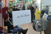 کشف یک انبار احتکار ماسک در تهران/ ضبط ۵۰ هزار ماسک از داروخانهها