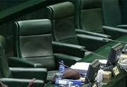 دو نماینده فوت شده مجلس یازدهم چه کسانی هستند؟ /سایه کرونا بر سر پارلمان /تکلیف صندلیهای خالی در ۱۴۰۰ مشخص میشود