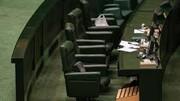 مدیر دولت احمدینژاد از پارلمان رفت /نماینده زن سابق به مجلس بازمیگردد؟/خداحافظی قاطعانهاصفهانیها با نمایندگانفعلیشان در مجلس