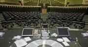 نمایندگانی که با پارلمان خداحافظی کردند/بازگشت قدیمیها به بهارستان