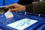 FATF و کرونا بر میزان مشارکت در انتخابات تاثیر گذاشت؟