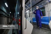 ببینید | ضدعفونی کردن واگنهای مترو اصفهان برای جلوگیری از شیوع کرونا