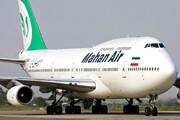 همه پروازهای مسافری از ایران به چین و چین به ایران تا اطلاع ثانوی متوقف است