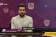ببینید | افشاگری مدیر سپاهان درباره اصرار به برگزاری بازی های استقلال و پرسپولیس زیر سایه تهدید کرونا!