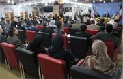 تشکیل اتاق تبادل خبر خبرنگاران تخصصی سلامت در وزارت بهداشت