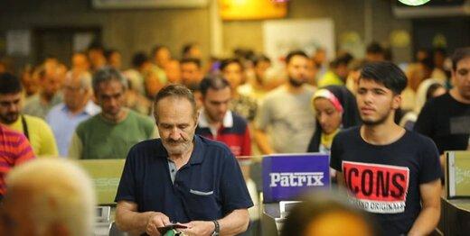 مترو تهران ورشکسته است/ افزایش ۲۰ درصدی نرخ بلیت مترو از سال آینده