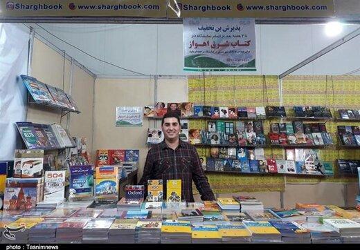 آغاز بکار نمایشگاه کتاب سیستان و بلوچستان ؛ تخفیف ١٠ تا ٣٠ درصدی برای خریداران کتاب