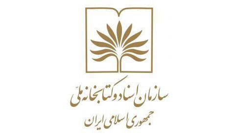 تعطیلی تالارهای مطالعه کتابخانه ملی تمدید شد