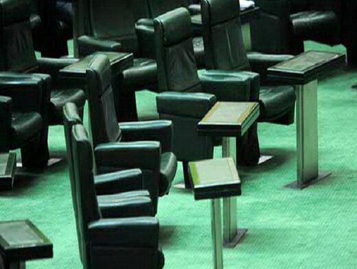چند صندلی سبز مجلس یازدهم خالی از سکنه است؟ /کرونا و اعتبارنامه ۳ منتخب را از نمایندگی دور کرد
