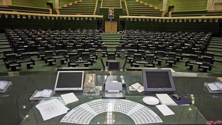 روزگارِ پساپارلمانی بازماندگان از مجلس یازدهم + جدول