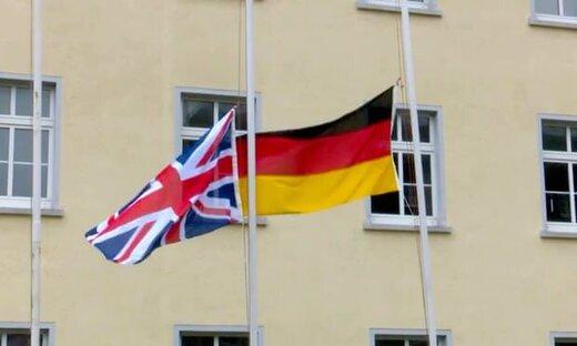انگلیس آخرین مقرش را به آلمان تحویل داد