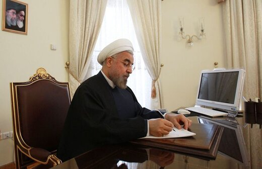 President Rouhani calls for enhanced ties with Kyrgyzstan