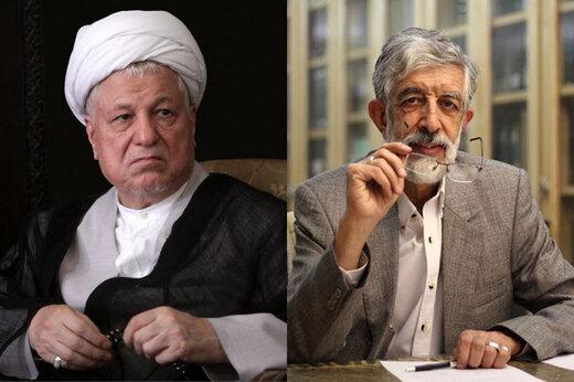 آیتالله هاشمی رکورددار بالاترین رأی در تهران/حداد هم رکورد شکست