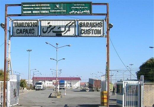 مرز ایران و ترکمنستان بسته شد