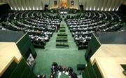 شرط و شروط پیش روی قالیباف برای رسیدن به ریاست مجلس/سلیمی نمین: مجلس دهم دچار خلاء هویتی و فکری شده بود