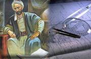 ساخت سریالی تازه از زندگی یکی از سرشناسترین شخصیتهای تاریخ ایران