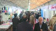 نمایشگاههای بهاره در استان البرز لغو شد