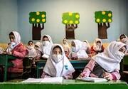 تصمیمگیری درباره ادامه تعطیلی مدارس تهران با وزارت بهداشت است