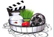 ۷ فیلمِ اکران نوروزی مشخص شدند