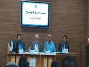 تاکنون هیچ ابتلا یا فوتی در اثر کرونا ویروس در استان کرمان اعلام نشده است