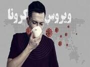 ماسک و مواد ضدعفونی کننده رایگان در خوزستان توزیع میشود
