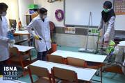 ببینید | ضدعفونی کردن مدارس تهران برای مقابله با کروناویروس