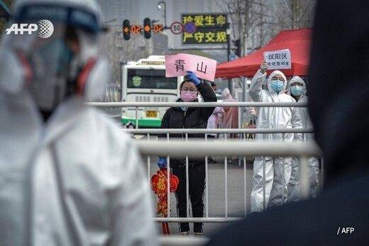 شهر ووهان چین از قرنطینه درآمد